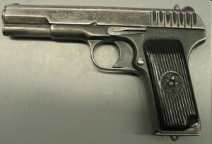 Пистолет ТТ (Тульский, Токарева)