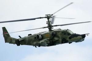 Вертолёт Ка-50 (Чёрная акула)