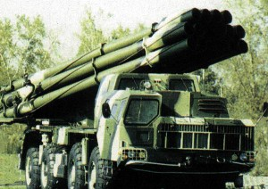 """Ракетная система залпового огня (РСЗО) """"Смерч"""""""
