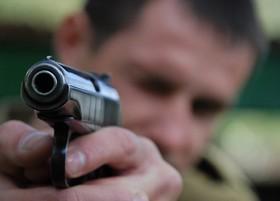 Оружие и человек