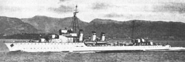 Французский эсминец «Лa Флер»