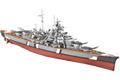 Корабли Германии Второй мировой войны
