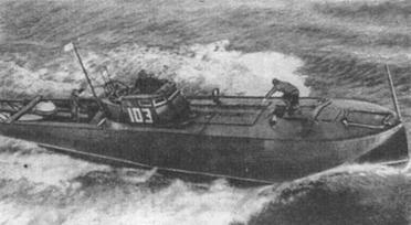 """Торпедный катер """"Г-5"""""""