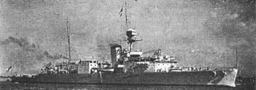 Крейсер «Виндиктив»