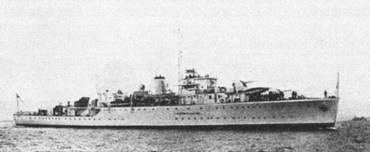 Шлюп «Эгрет» (эскортный корабль)