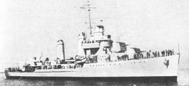 Эсминец «Бристоль»