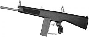 Дробовик АА-12