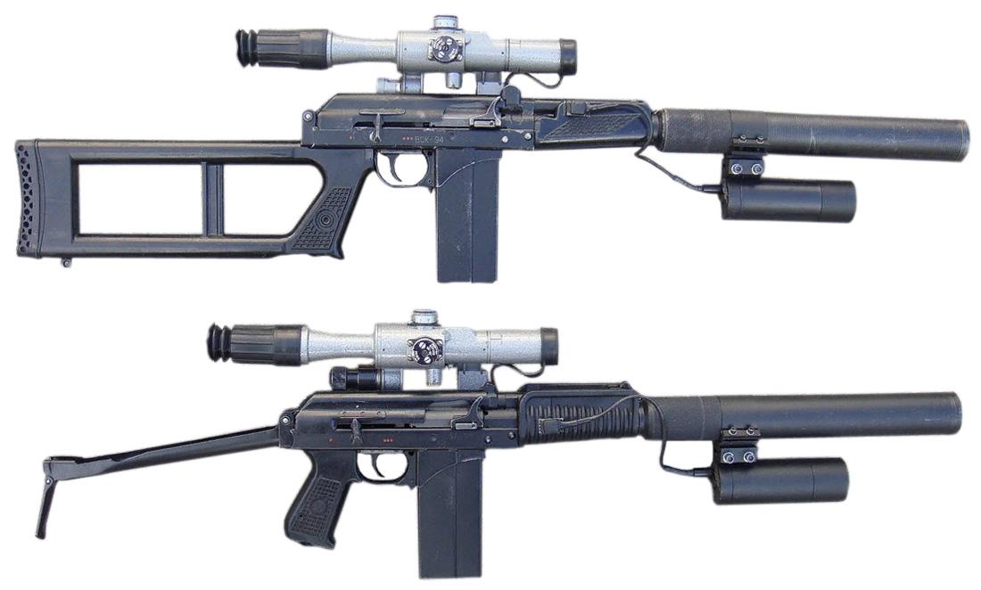 ВСК-94 и 9А-91
