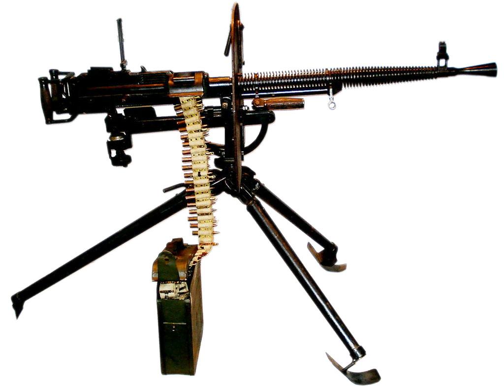 Пулемет ДС-39