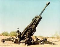 Артиллерийское вооружение