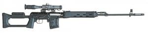Снайперская винтовка Драгунова (СВД)