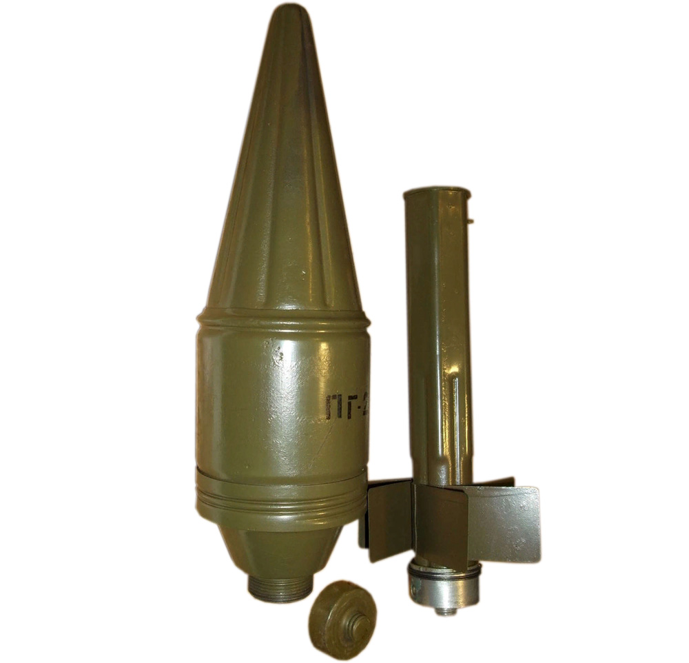 Граната РПГ-2