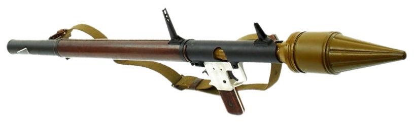 Гранатомет РПГ-2