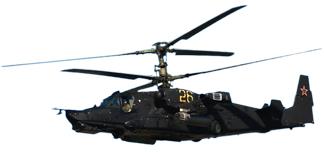 Вертолет КА-50 Черная Акула