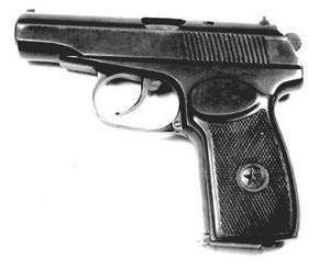 Пистолет Макарова, ПМ