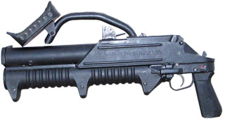 Гранатомет ГМ-94