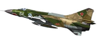 Истребитель МИГ-23