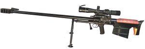 Снайперская винтовка Дегтярева КСВК
