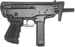 "Пистолет-пулемет ""Кедр"""