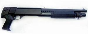 Дробовик Remington 870