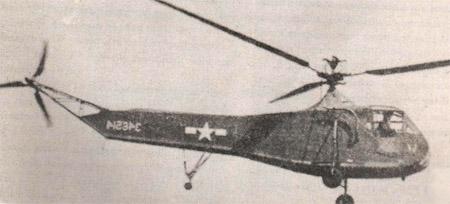 Вертолет VS-316
