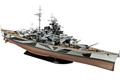 Корабли Франции Второй мировой войны