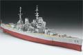 Корабли Японии Второй мировой войны