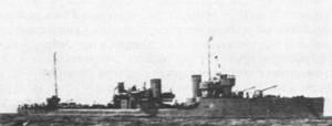Эсминец «Калинин»
