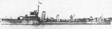 Эсминец «Верчестер»
