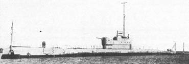 Подводная лодка «Персей»