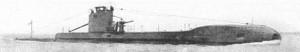 Подводная лодка «Урсула»
