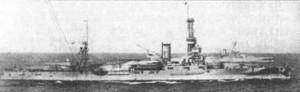 Эсминец «Дэвис»