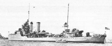 Эсминец «Перкинс»