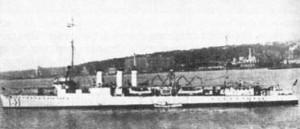 Эсминец «Гамильтон»