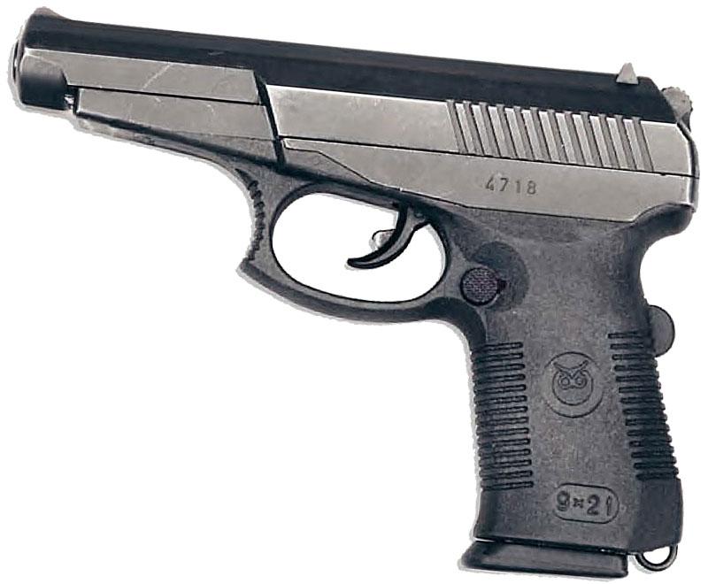 pistolet-sps-gurza