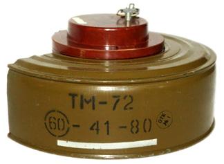 Мина ТМ-72