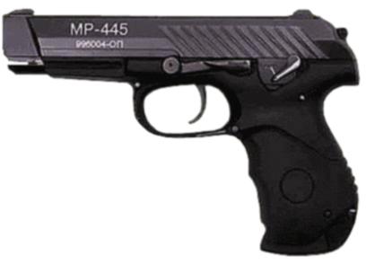 MP-445 Варяг