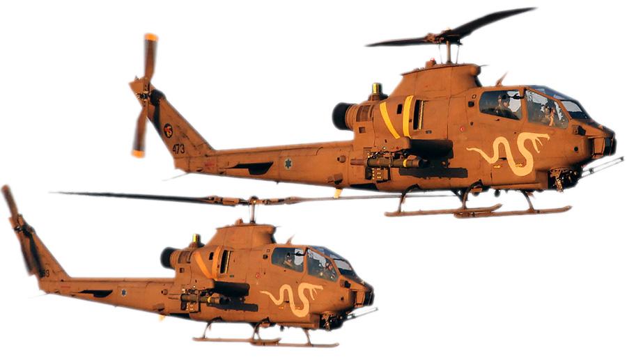 Bell AH-1S Tzefa