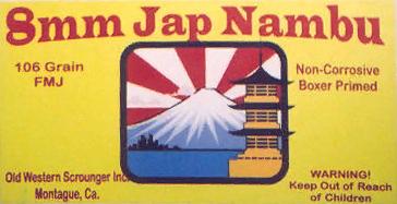 Коробка патронов Намбу