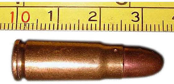 Патрон 7,63х25 Маузер