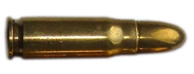 Патрон 7,62х63 мм Спрингфилд