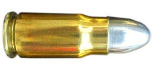Патрон 8х22 мм Намбу