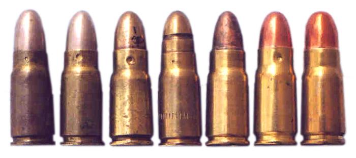 Различные патроны Намбу