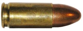 Патрон 9х19 мм Парабеллум