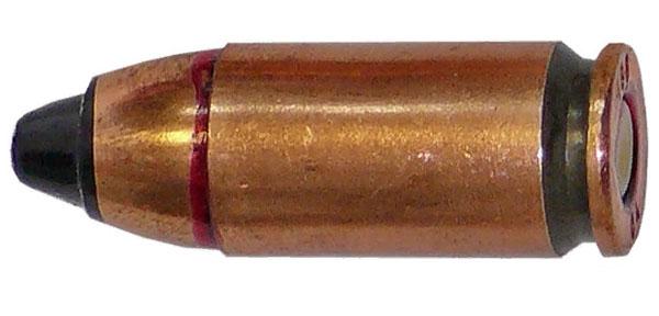 Патрон 7Н21 9х19 мм Парабеллум