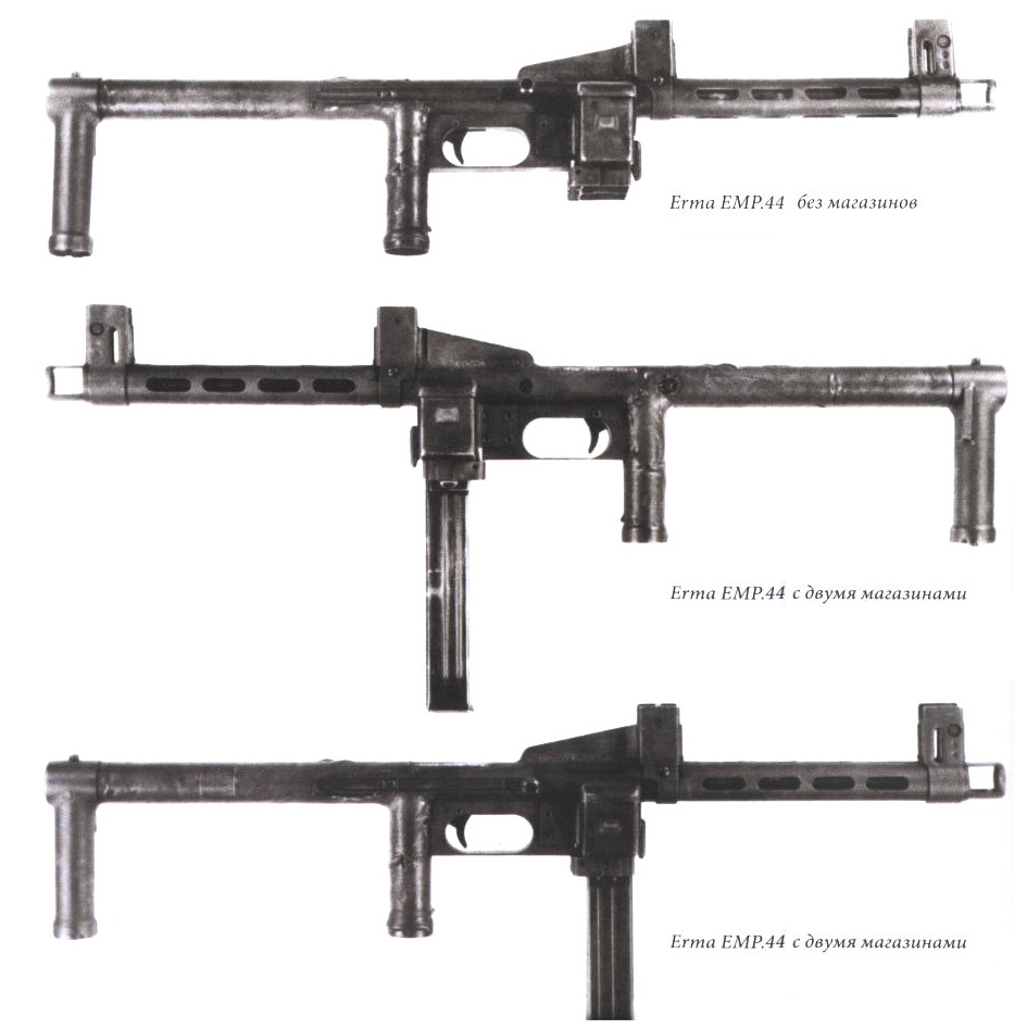 Пистолет-пулемет EMP 44