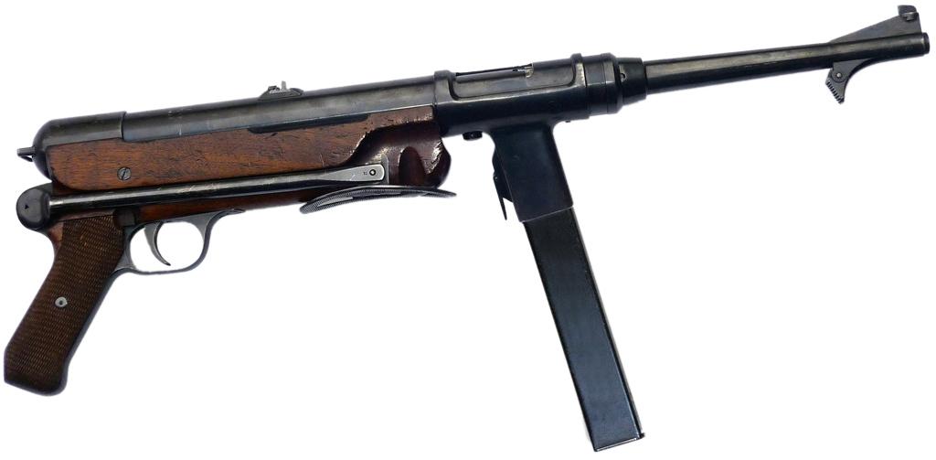 Пистолет-пулемет EMP 36