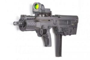 Пистолет-пулемет «Форт-224»