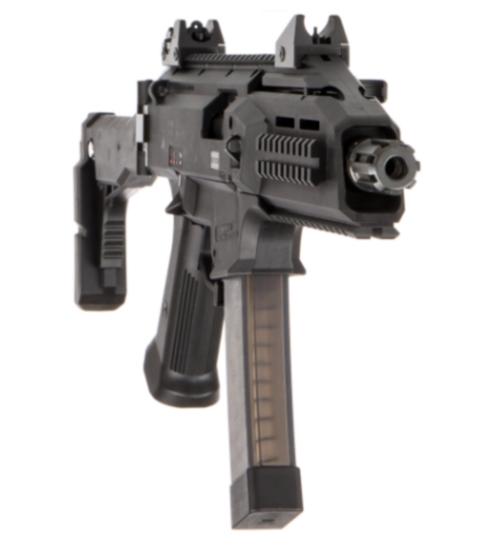 Пистолет-пулемет CZ Scorpion EVO 3 A1 вид спереди