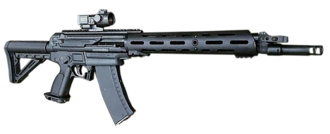 Автомат АЕК-971 гражданский (предполагаемый вид)